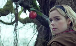 סברינה המכשפה הצעירה