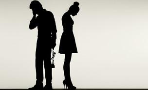 זוג אילוסטרציה (צילום: Shutterstock)