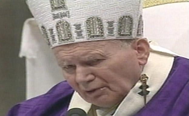 גם בכנסייה הקתולית ביקשו מחילה (צילום: רויטרס, חדשות)