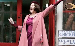 גברת מייזל המופלאה, אמזון פריים וידיאו (צילום: אמזון, יחסי ציבור)