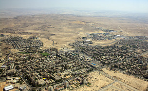 ערד (צילום: נויקלן, ויקיפדיה)