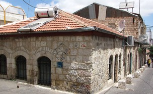 שכונת מחנה יהודה בירושלים (צילום: ויקיפדיה)