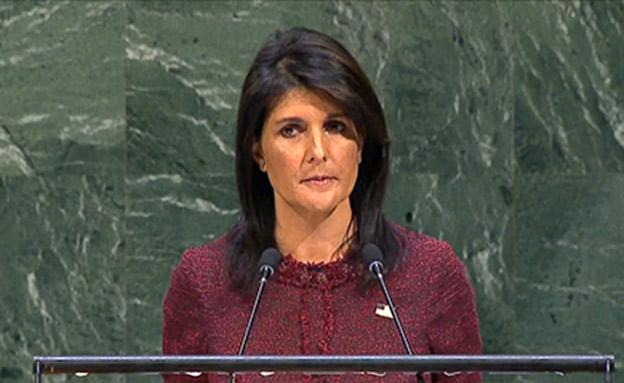 """שגרירת ארה""""ב לאו""""ם ניקי היילי (צילום: הערוץ הרשמי של האו""""ם, חדשות)"""