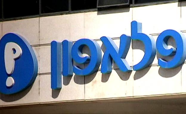 פלאפון מכריזה על הפיצוי ללקוחות (צילום: חדשות 2)