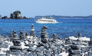 האי המקולל (צילום: theglaswegistani, מתוך instagram)
