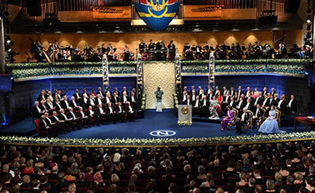 האקדמיה השבדית (צילום: רויטרס, חדשות)