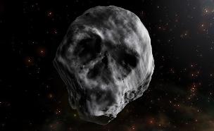 אסטרואיד הגולגולת (צילום: sky news, חדשות)