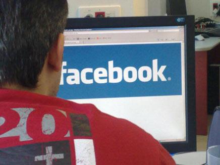 הפעילים גויסו דרך פייסבוק