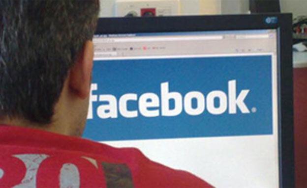 הפעילים גויסו דרך פייסבוק (צילום: חדשות 2)