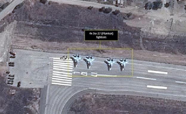 צילום לוויין של מטוסים רוסיים בסוריה (צילום: חדשות)