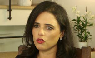 """השרה איילת שקד בראיון ל""""אנשים"""" (צילום: מתוך אנשים, שידורי קשת)"""