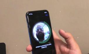 24 שעות עם אייפון X (צילום: אהוד קינן, מאקו)