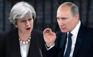 בריטניה נגד רוסיה (צילום: רויטרס, AP, חדשות)