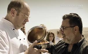 """המטבח המנצח מגיע לישראל (צילום: מתוך """"המטבח המנצח"""", שידורי קשת)"""