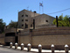 מעון ראש הממשלה בירושלים (צילום: נתי שוחט, פלאש 90, חדשות)