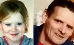 אב רצח את בתו (צילום: יוטיוב\ExpressandStarNews)