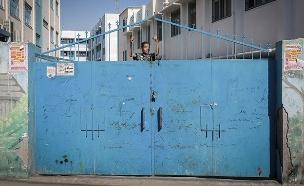 """אבו מאזן גם נגד אונר""""א (צילום: Abed Rahim Khatib / Flash90, חדשות)"""