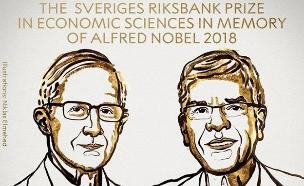 הזוכים בפרס נובל לכלכלה ב-2018 (צילום: ועדת הנובל, חדשות)