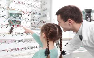 איך בוחרים משקפיים לילדים? (צילום: mako)