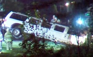 הלימוזינה לאחר התאונה (צילום: sky news, חדשות)