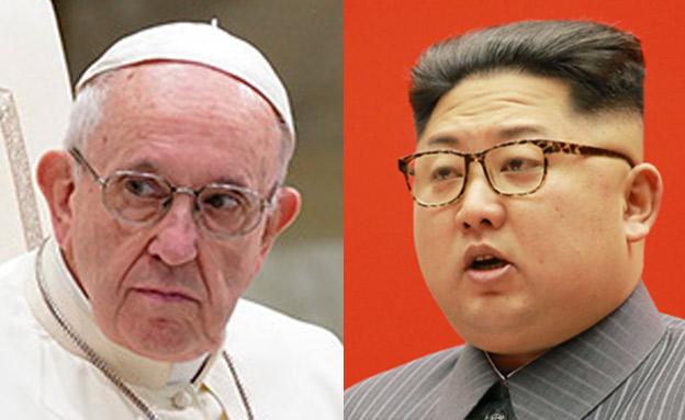 מזמין את האפיפיור לבקר בפיונג יאנג (צילום: חדשות)