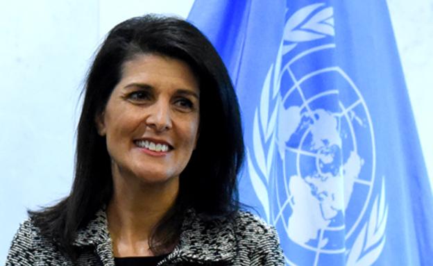 """ניקי היילי, שגרירת ארה""""ב באו""""ם (צילום: רויטרס, חדשות)"""