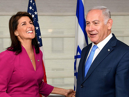 ידידה איתנה של ישראל. היילי ונתניהו (צילום: בי אוחיון, לע''מ, חדשות)