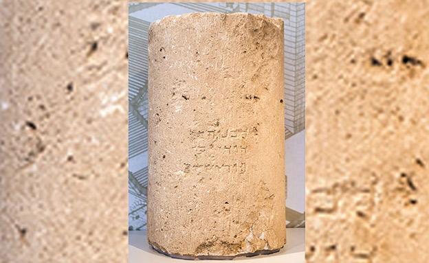 """הכתובת: """"ירושלים"""" בכתיב מלא (צילום: רשות העתיקות, חדשות)"""
