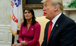 צפו: מסיבת העיתונאים בבית הלבן (צילום: AP, חדשות)