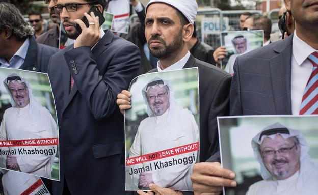 מפגינים מול השגרירות הסעודית בטורקיה (צילום: Chris McGrath / Getty Images News)
