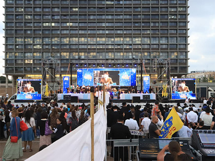 הפרדה מגדרית באירוע בכיכר רבין