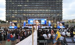 הפרדה מגדרית באירוע בכיכר רבין (צילום: איתן אלחדז /TPS , חדשות)