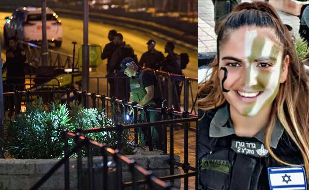 """הדס מלכא ז""""ל וזירת הפיגוע (צילום: דוברות המשטרה, יונתן סינדל/פלאש 90, חדשות)"""