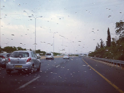 טמפרטורות נמוכות, ייתכנו גשמים