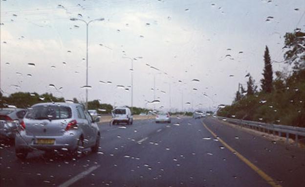 טמפרטורות נמוכות, ייתכנו גשמים (צילום: המייל האדום, חדשות)
