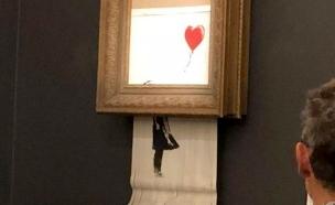 """הציור שנגרס לעיני הקהל (צילום: גלריית האומנות """"סות'ביס"""", חדשות)"""