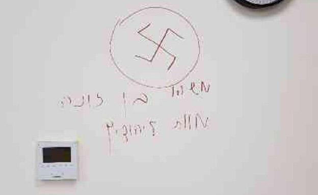צלב הקרס בגן הילדים (צילום: דוברות המשטרה, חדשות)