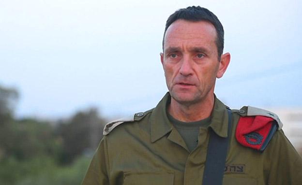 מפקד פיקוד הדרום, אלוף הרצי הלוי (צילום: דובר צהל, חדשות)