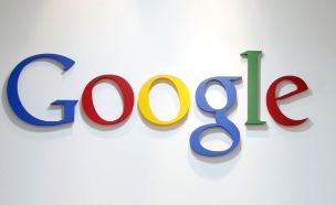 גוגל (צילום: רויטרס, חדשות)