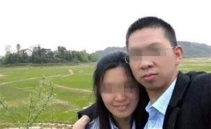 הגבר ואשתו (צילום: WEIBO, חדשות)