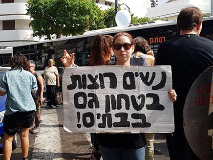 הפגנה נגד אלימות כלפי נשים