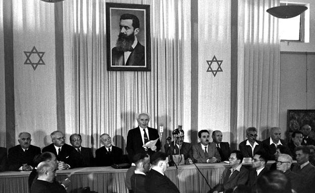 בן גוריון מכריז על הקמת ישראל (צילום: רויטרס, חדשות)
