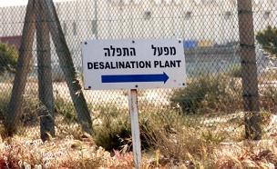 מתקן התפלת מים, ארכיון (צילום: פלאש 90, אדי ישראל, חדשות)