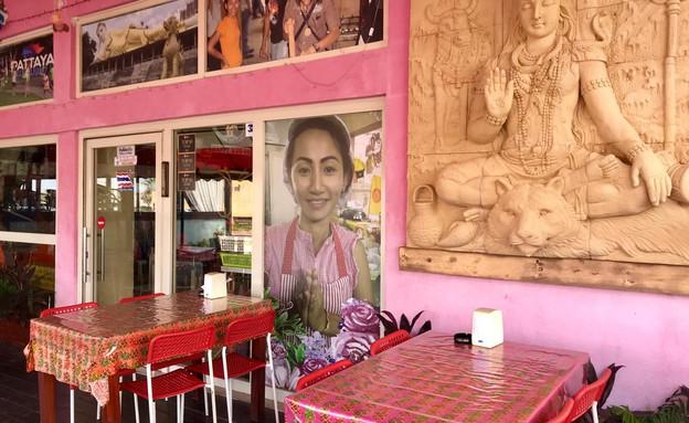 מסעדה תאילנדית (צילום: אבי אביטל)