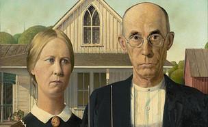 איך קוראים לציור? (צילום: Public Domain; דרך ויקימדיה)