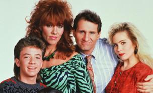 """משפחת באנדי (צילום: יח""""צ)"""
