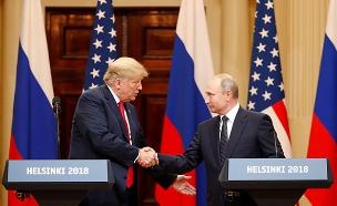 ולדימיר פוטין ודונלד טראמפ (צילום: AP, חדשות)