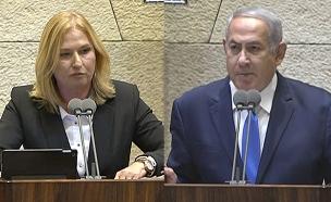 """צפו בדברי יו""""ר האופוזיציה (צילום: ערוץ הכנסת , חדשות)"""