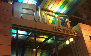 Aloft Chicago Mag Mile (צילום: mendy1983, אינסטגרם)