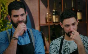 הזוגות מנקדים את הסרוויס של גל ואמיר (צילום: MKR המטבח המנצח, קשת 12)